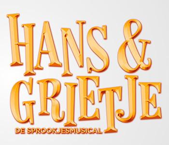 Hoofdrolspelers gloednieuwe sprookjesmusical 'Hans en Grietje' bekend!