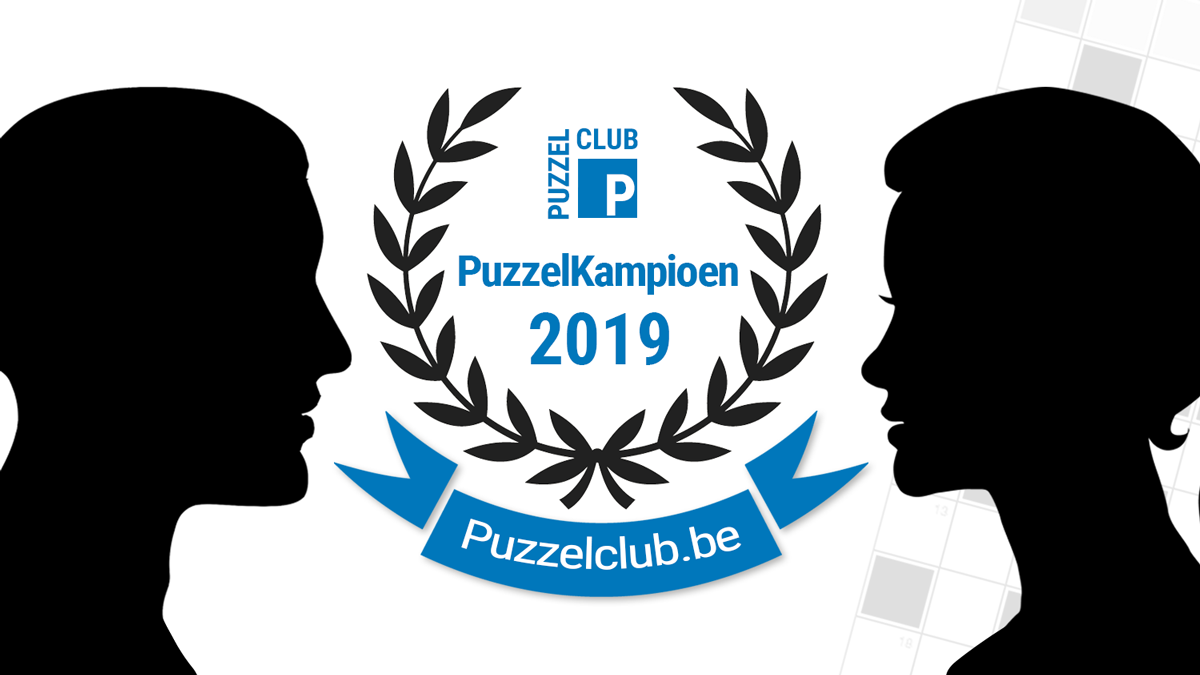 BLOG_PuzzelKampioen2019