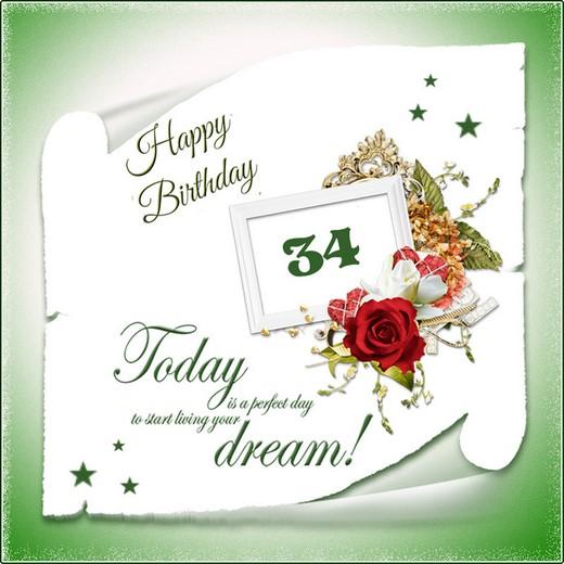 E Card 40 Jaar Verjaardag